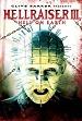 IMDB, Hellraiser 3